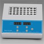 DH100-2双模块干式恒温器(高温型)