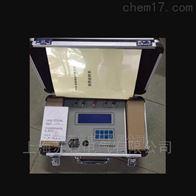 现场测试便携式动平衡测试仪