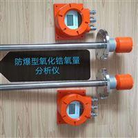 YTZO氧化锆氧量分析仪