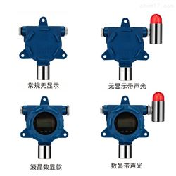 YCC10B10-AR 固定式氩气检测仪