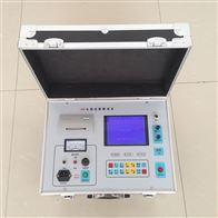 BYDL-1000BY电缆故障测试仪