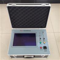 BYDL-3000智能电缆故障测试仪