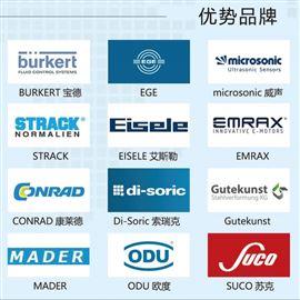R347601003Binsack磁性传感器614/1-A1606-ws支持正道