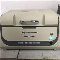 EDX1800E汽车零部件ELV及有害元素ROHS检测仪