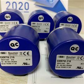 E3-2048-250-IHUsdigital编码器E2-500-197-IH魅力的价格