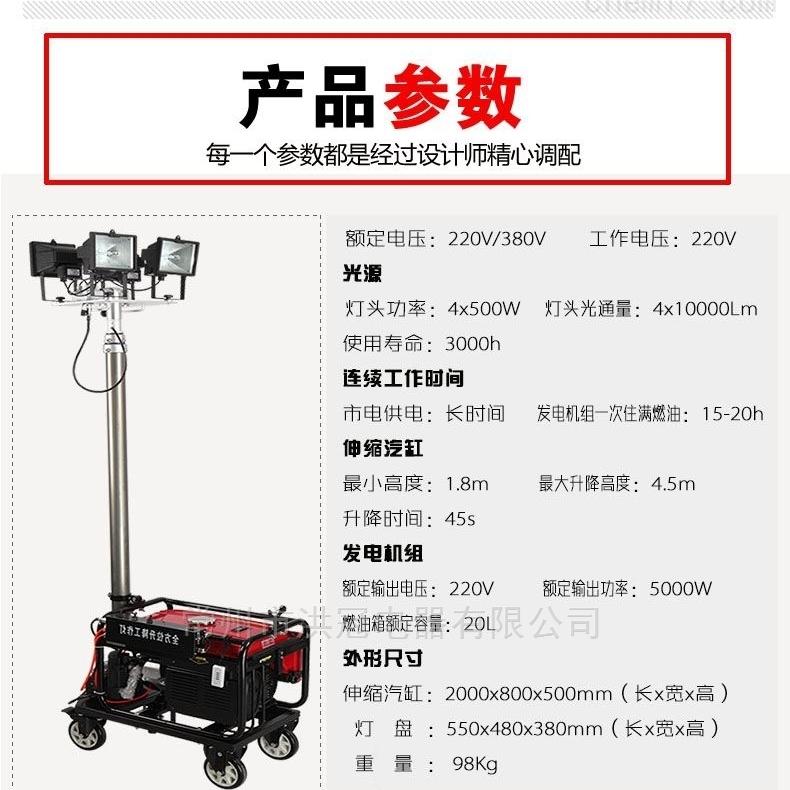 本田发电机LED移动应急照明灯4X100W