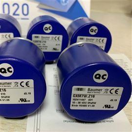 OADM 20U2441/S14CBAUMER测距传感器OADM 20S4581/S14F传授