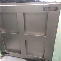DCS-HT-A南通1000kg不锈钢地磅 2T防腐蚀电子平台秤