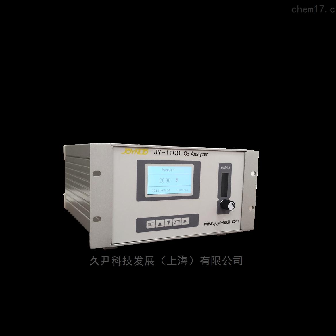 抽气式微量氧分析仪