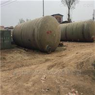 二手硝酸防腐玻璃钢储罐80立方100吨110立方