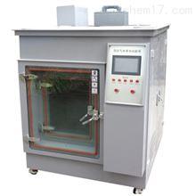 SO2-600二氧化硫腐蝕試驗箱武漢廠家直銷