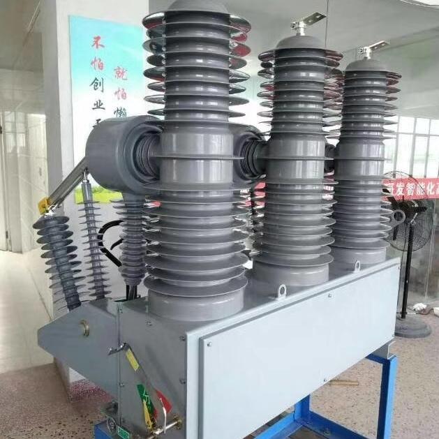 郑州市ZW32-40.5高压真空断路器35KV常用型