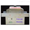 2米紫外线口罩杀菌机送货惠州市惠城区