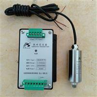 SZMB-5/9磁电转速传感器供应
