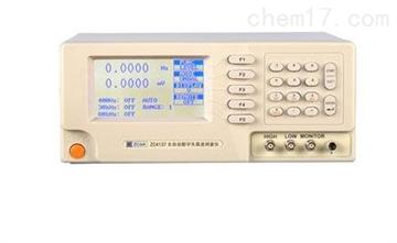 ZC4137/ZC4136全数字式高精度失真度测量仪