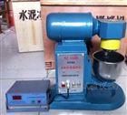水泥净浆搅拌机,NJ-160B型净浆搅拌机