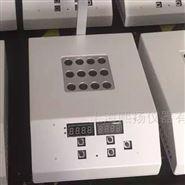 四川干式氮吹仪试管直径10mm(可选)