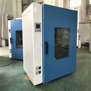 武漢 DGG-9070A臥室鼓風干燥箱