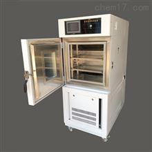 GDJW-100B交變高低溫試驗箱