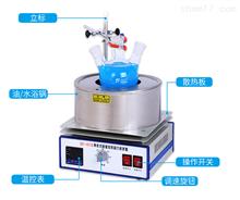 集热式磁力搅拌器DF101S