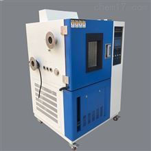 GDS-150濕熱試驗箱廠家訂制
