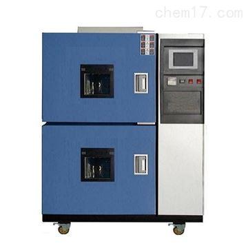 WDCJ系列温度冲击试验箱