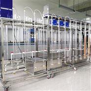 靜置沉淀柱實驗裝置 水處理污染