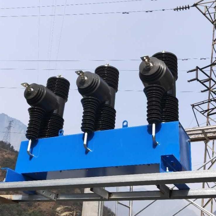 35KV柱上智能真空断路器ZW32-40.5安阳