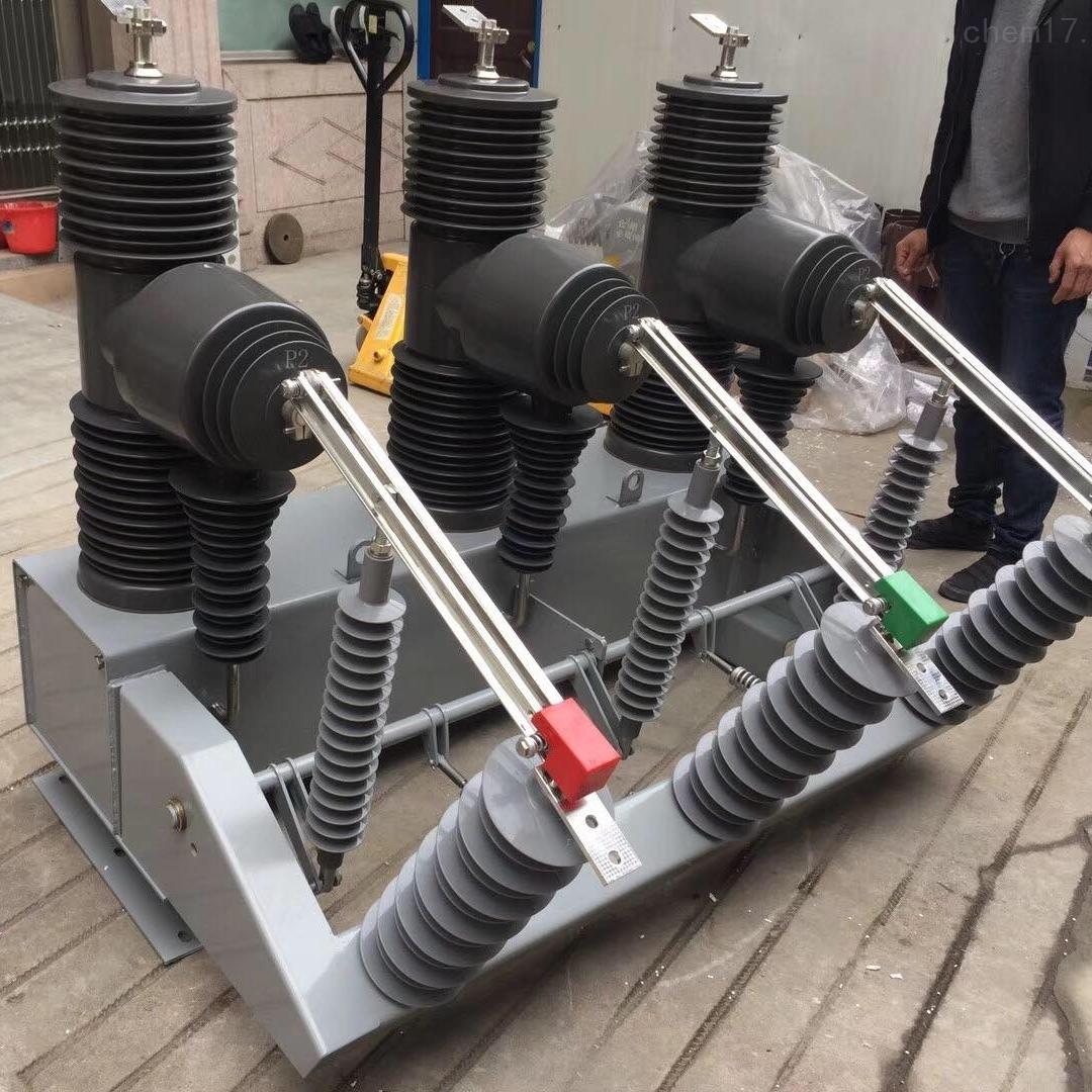 户外高压ZW32-40.5电站型真空断路器安阳市