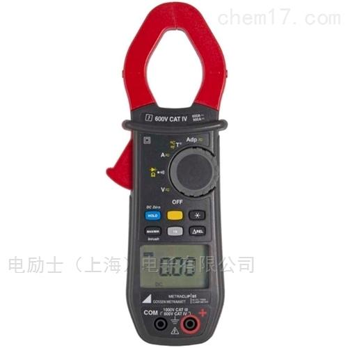 电流功率钳形电压表METRACLIP 85/86