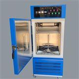 ZN-SJC/T485-2007紫外线辐照试验箱