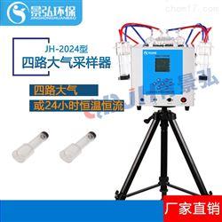 JH-2024厂矿四路大气采样器24小时恒温恒流采样仪