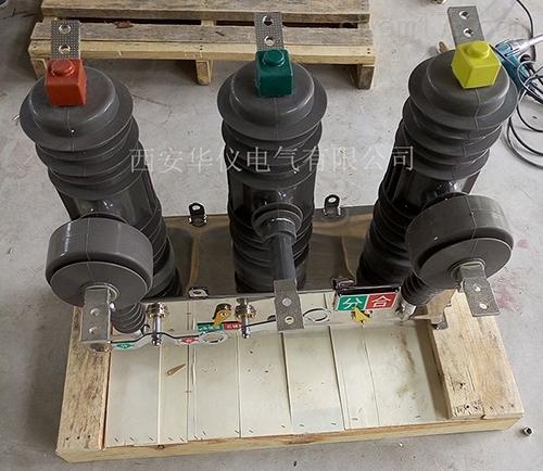 乌鲁木齐10KV柱上永磁机构断路器价格
