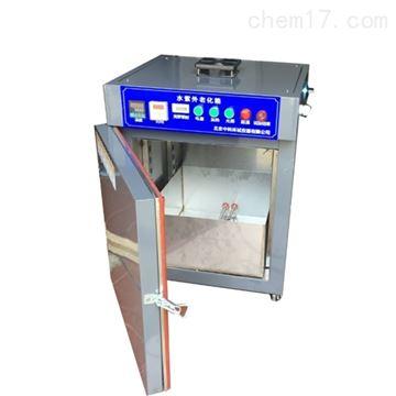 ZN-N/300W水紫外線輻照試驗箱JC485