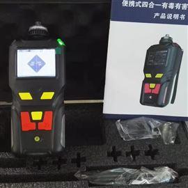 LB-MS4X泵吸式标准四合一多气体检测仪参数