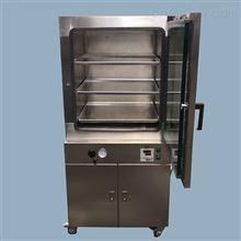 DZF-6050L全不銹鋼(立式)真空干燥箱