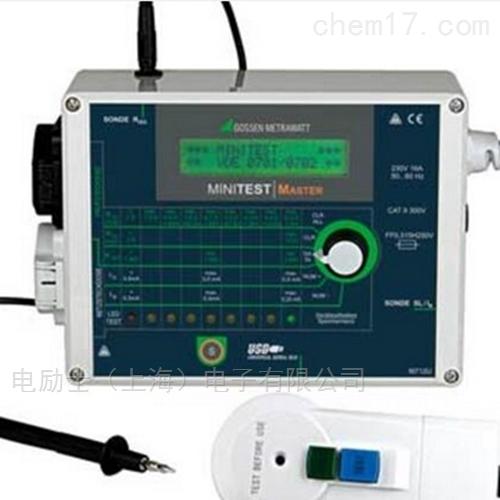 便携式电器安规测试仪MINITEST PRO