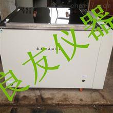 油浴化蜡锅/大容量油浴锅