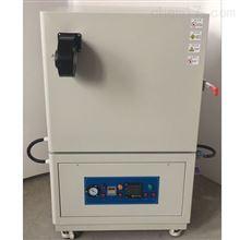 400度/500度充氮氣真空干燥箱
