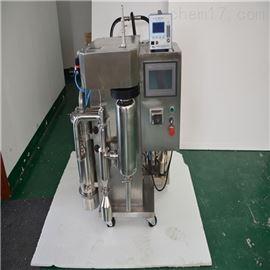 JOYN-6000Y2实验室台式喷雾干燥器
