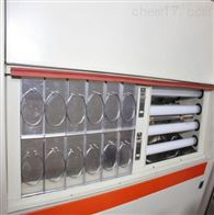 LS-UV3Uv光老化试验箱