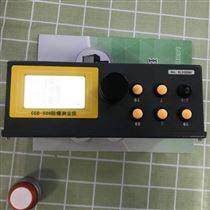 CCD-500防爆測塵儀