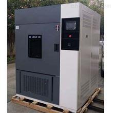 KH/SN-900水冷型氙弧燈耐候試驗機