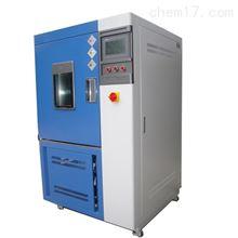 QL系列臭氧老化試驗箱規格及參數