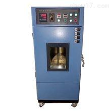 QLH-100橡膠熱空氣老化試驗箱廠家