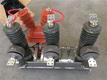 柱上看门狗断路器ZW32-12