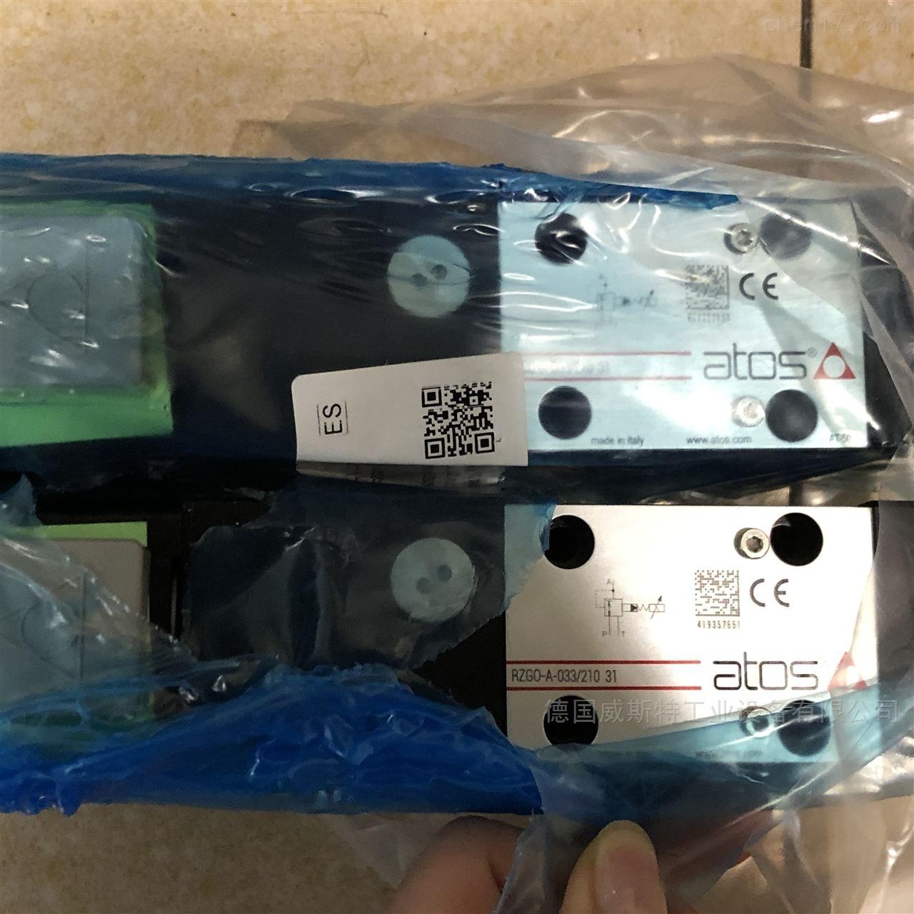 原装意大利ATOS电液换向阀DPHI型