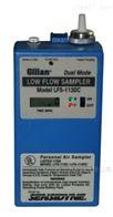 美国Sensidyne LFS-113 空气采样泵