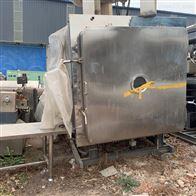 全自动真空冷冻干燥机