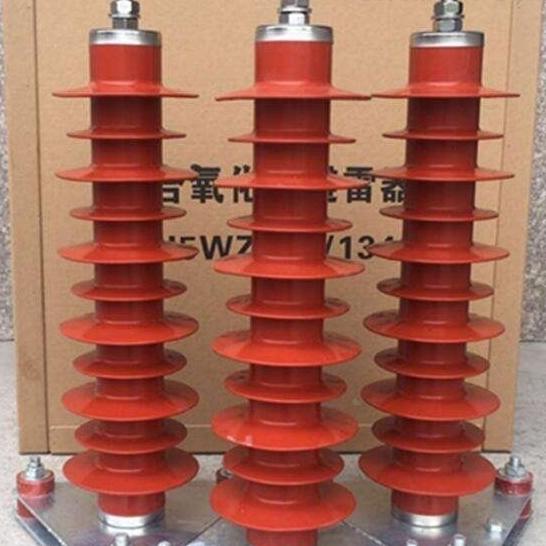 HY5WZ-51/134线路型高压避雷器35KV安阳市